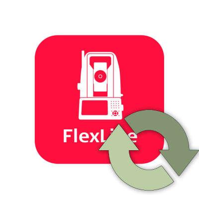 Право на обновление Leica FlexField для TS03/TS07 (1 год) 5309103