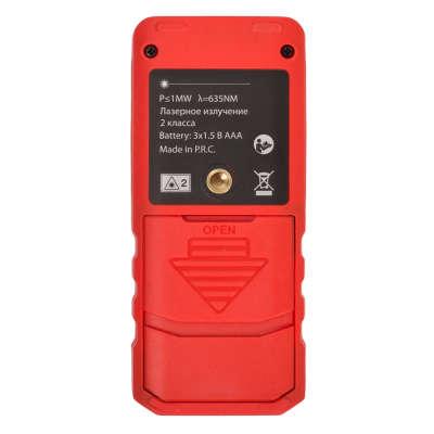 Лазерный дальномер RGK DL50 (4610011873904)