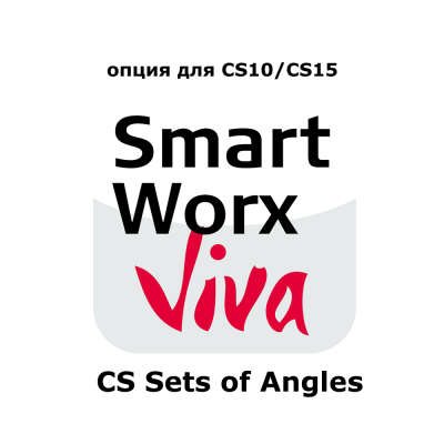 Лицензия Leica SmartWorx Viva CS (Sets of Angles) (767929)