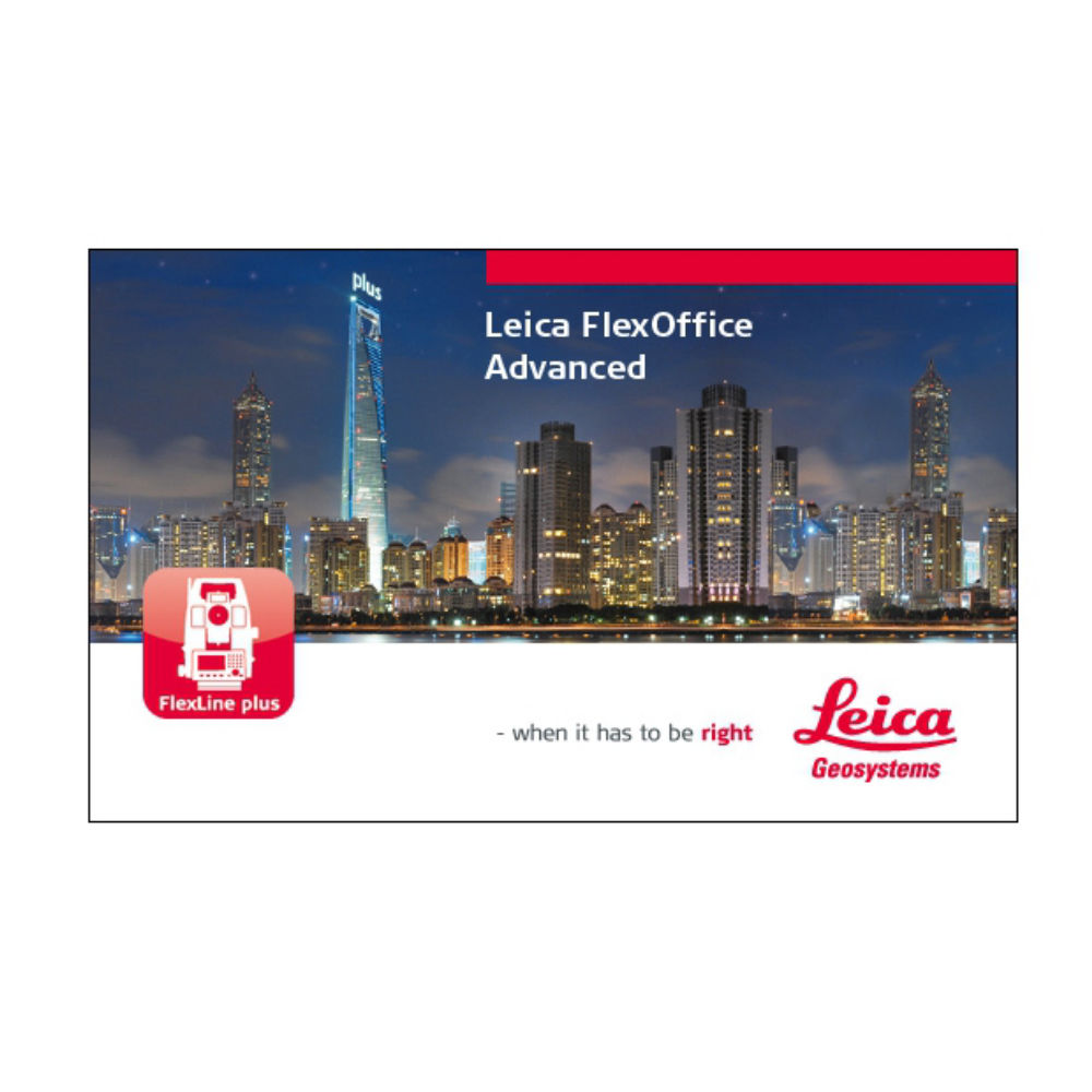 Лицензия Leica FlexOffice Standart (DVD)