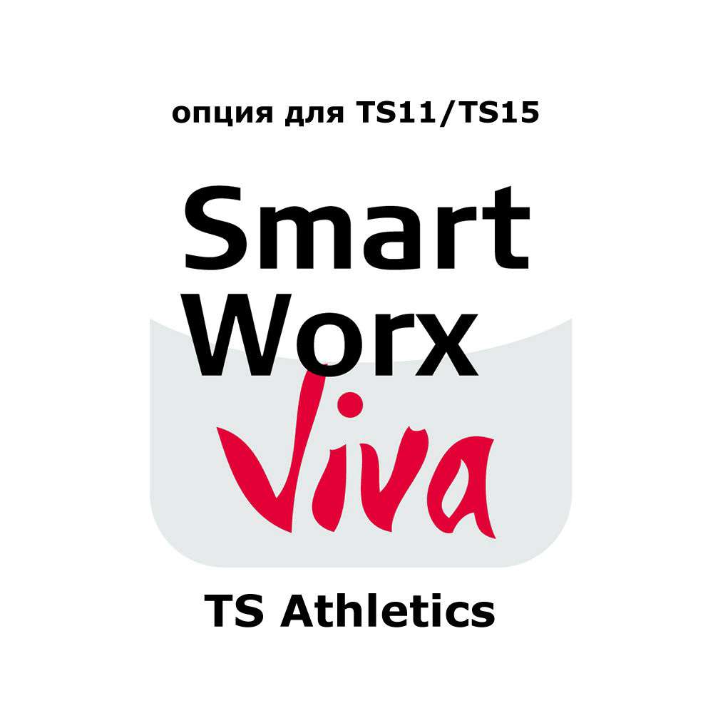 Лицензия Leica SmartWorx Viva TS (Athletics) 744866