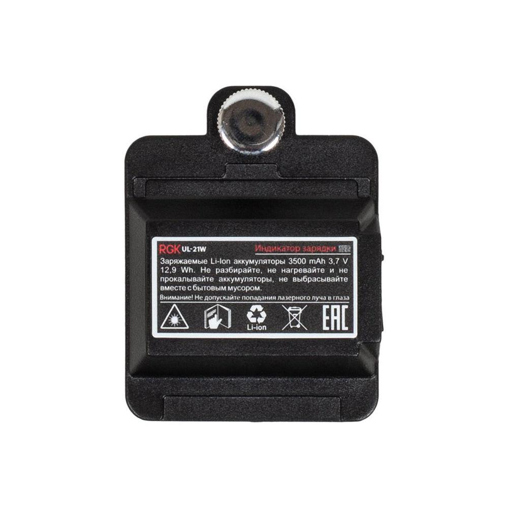 Аккумулятор RGK для UL-11A, UL-21A, UL-41A, UL-21W, UL-41W 775465