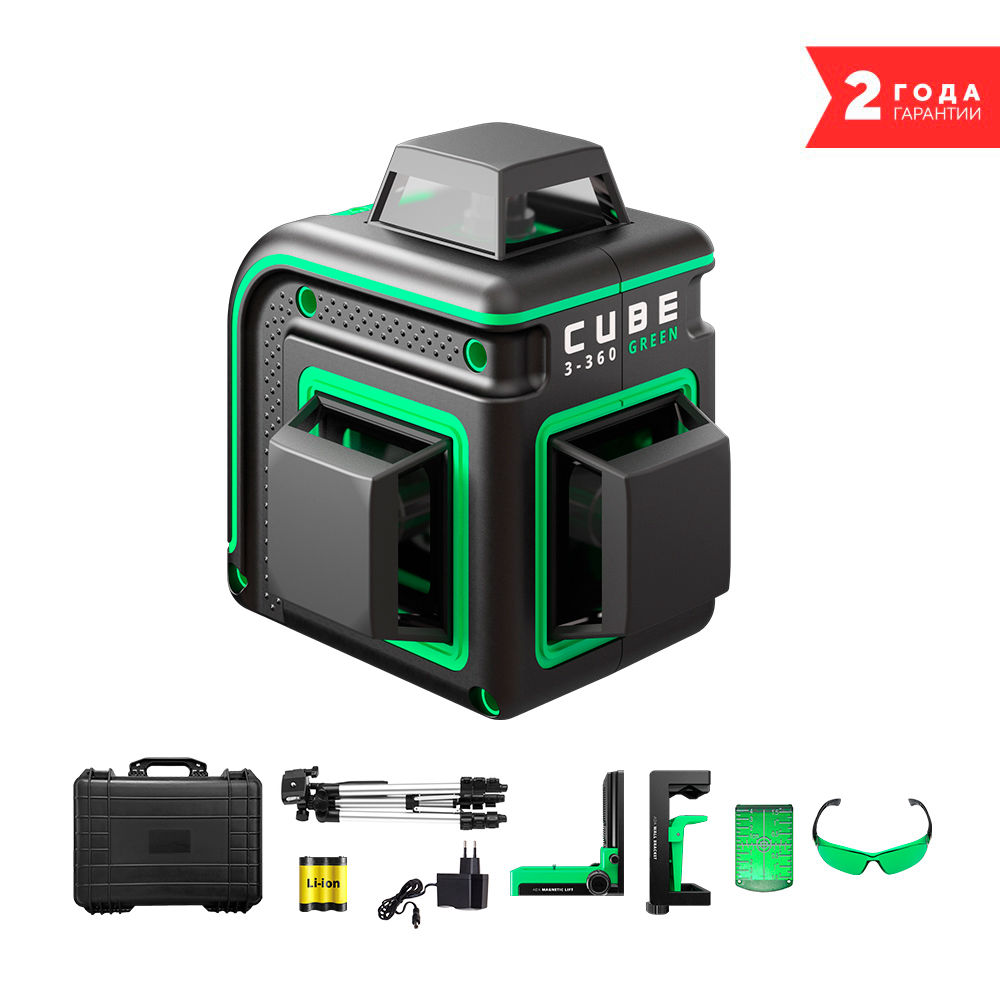 Лазерный уровень ADA Cube 3-360 Green Ultimate Edition А00569