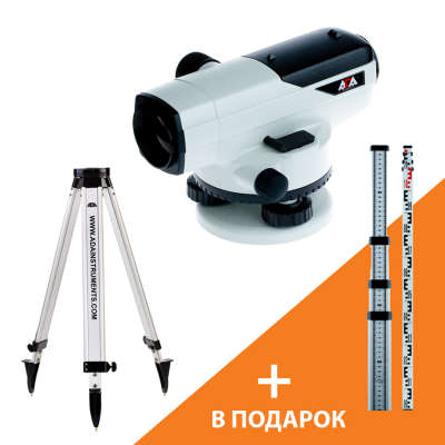 Оптический нивелир ADA PROF X32 + штатив + рейка (А00199_К)