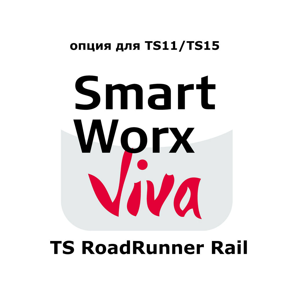 Лицензия Leica SmartWorx Viva TS (RoadRunner Rail) 781330