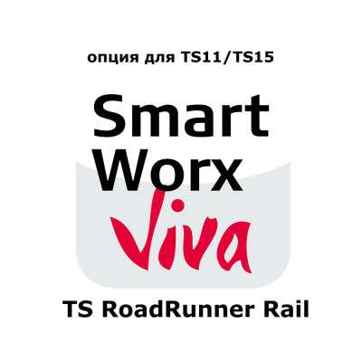 Лицензия Leica SmartWorx Viva TS (RoadRunner Rail) (781330)