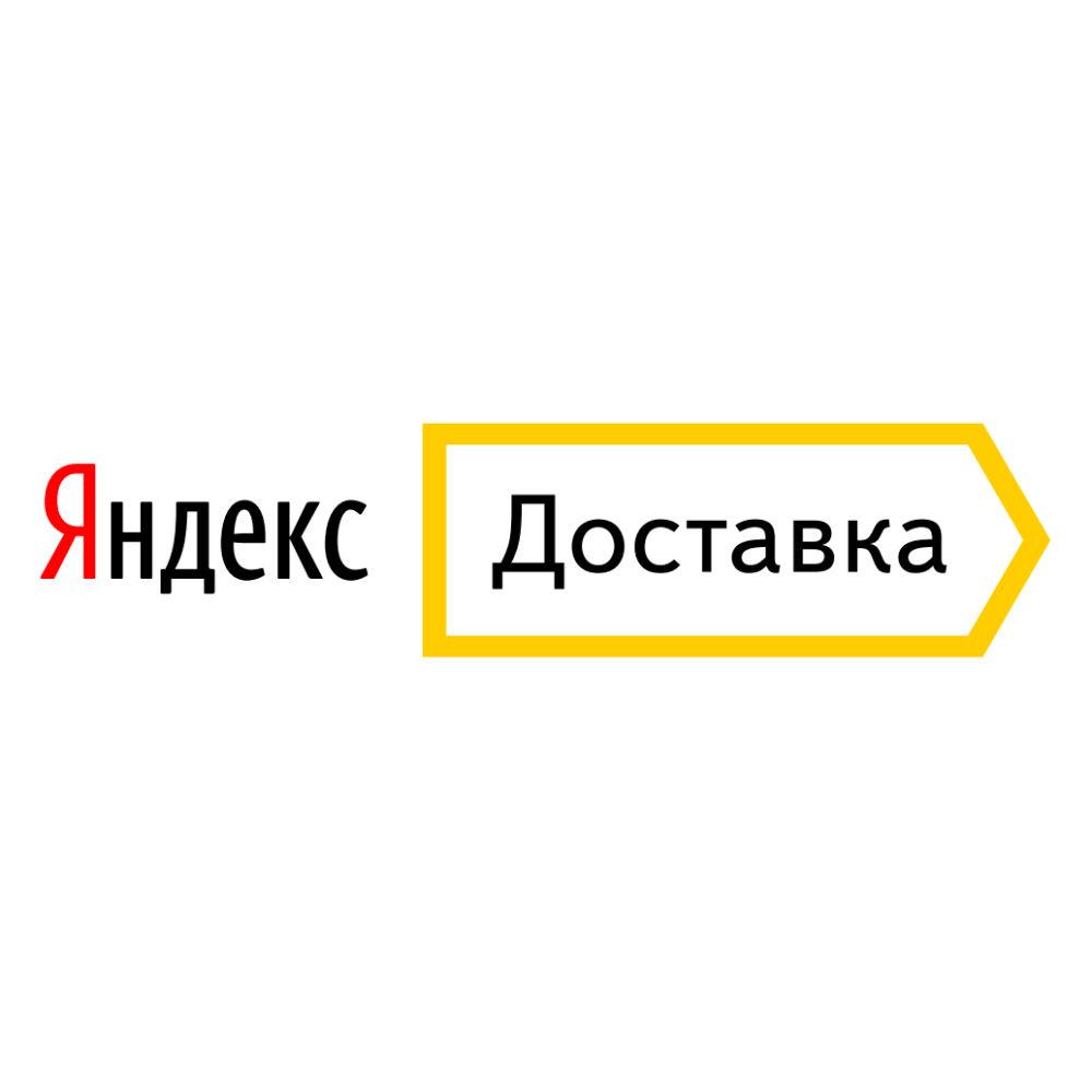 Экспресс-доставка Яндекс.Такси