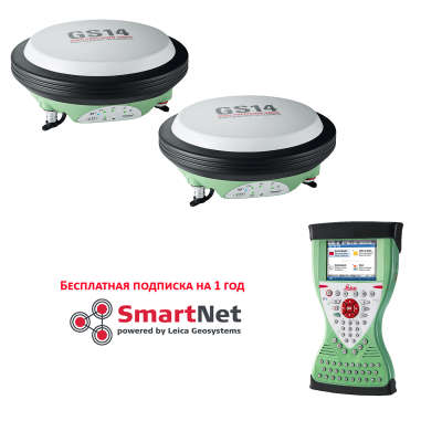 RTK комплект Leica GS14 GSM, Base, Rover CS15, 1 год Smartnet