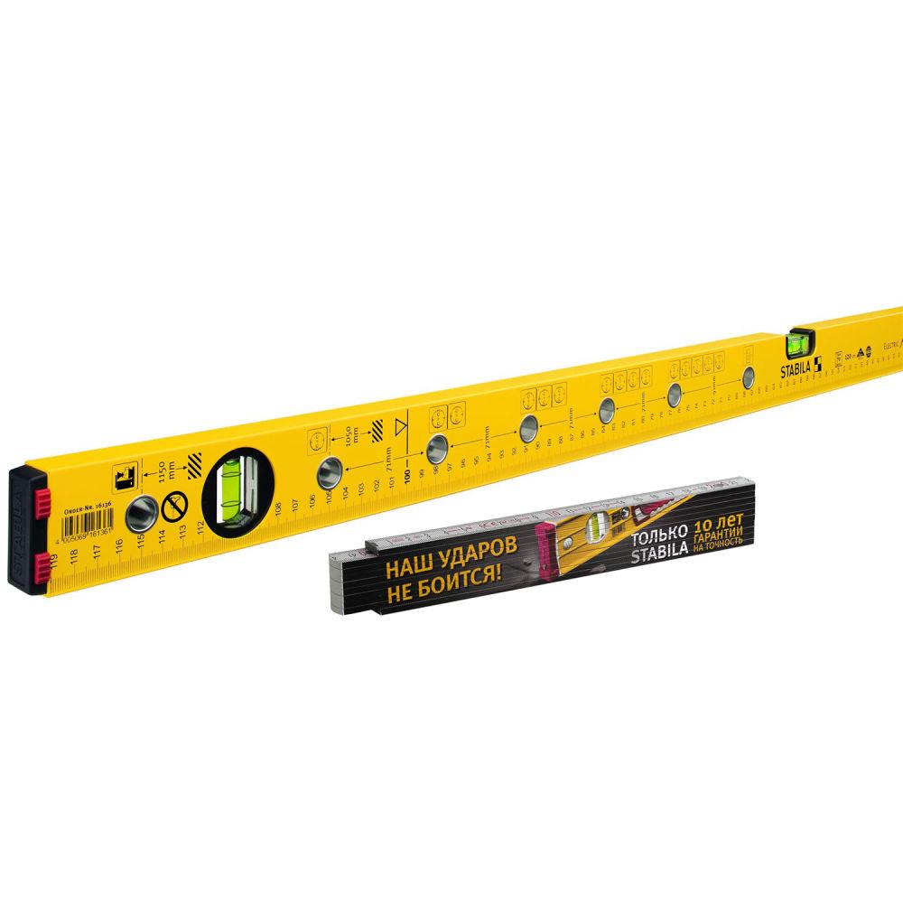 Строительный уровень STABILA 70 Electric (120 см) + Метр складной деревянный Тип 1407 (2м х 16м) 16136+14282