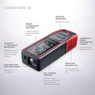 Лазерный дальномер ADA Cosmo mini с поверкой А00527