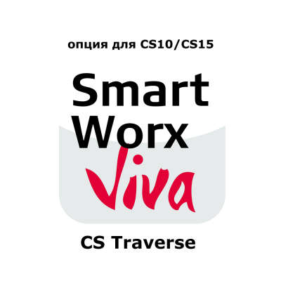 Лицензия Leica SmartWorx Viva CS (Traverse) 767927