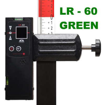 Приемник лазерного луча ADA LR-60 Green (А00499)