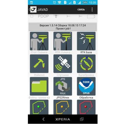 Программа Javad Mobile Tools