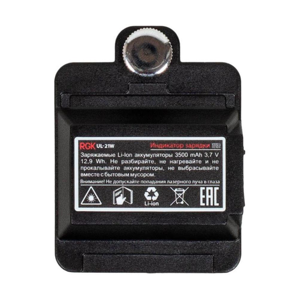 Зарядное устройство RGK для UL 4610011872815