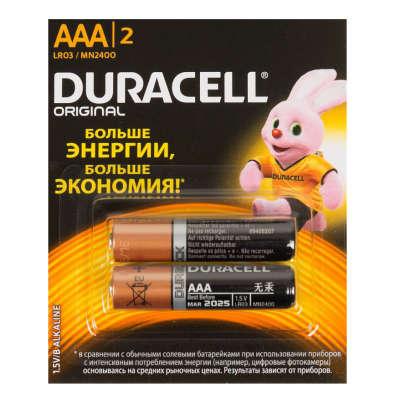 Батарейка Duracell Original LR03 5000394115484