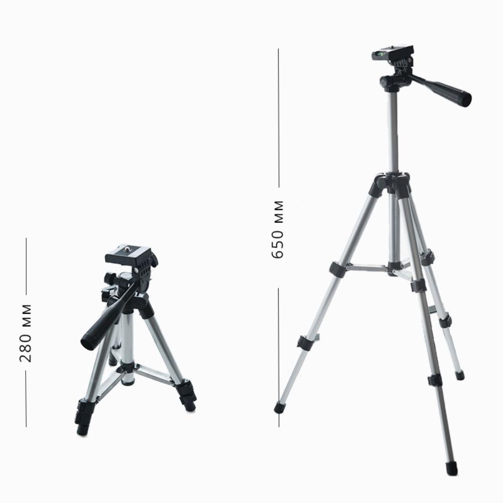 Штатив для лазерного уровня ADA Digit 65 А00501