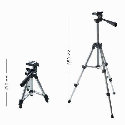 Штатив для лазерного уровня ADA Digit 65 (А00501)