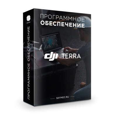 Программное обеспечение DJI Terra