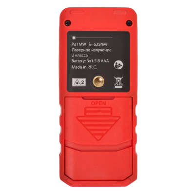 Лазерный дальномер RGK DL70 4610011873911