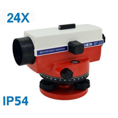 Оптический нивелир GEOBOX N7-24
