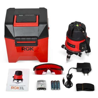 Лазерный уровень RGK LP-72 4610011874666