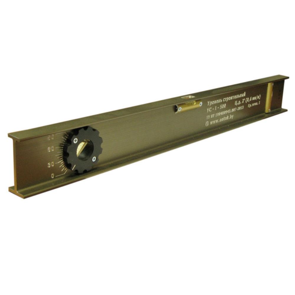 Строительный уровень Анток УС-I-2500П