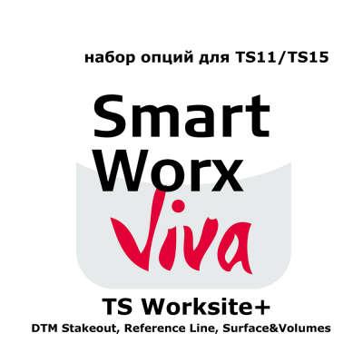 Лицензия Leica SmartWorx Viva TS (Worksite+) (781311)