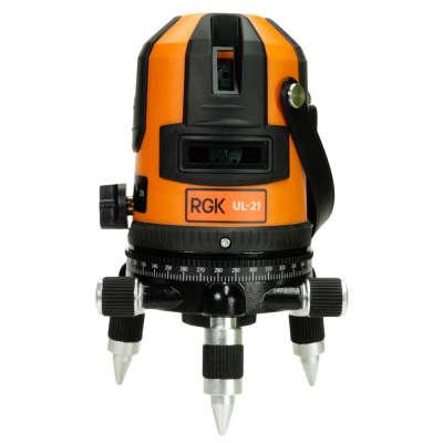 Лазерный уровень RGK UL-21 4610011870682