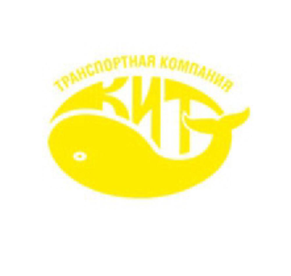 Доставка до терминала ТК КИТ в г. Москва