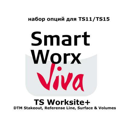 Лицензия Leica SmartWorx Viva TS (Survey+) (781309)