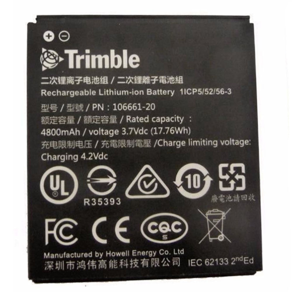 Аккумулятор Trimble для TDC100 (3.7V , 4800mAh) 109773