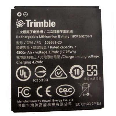 Аккумулятор Trimble для TDC100 (4800mAh) (109773)
