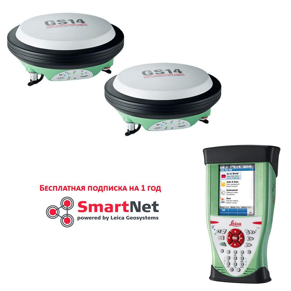 RTK комплект Leica GS14 GSM, Base, Rover CS10 + Infinity, 1 год Smartnet 6010994