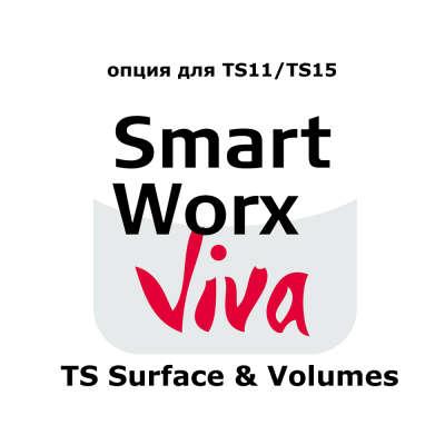 Лицензия Leica SmartWorx Viva TS (Surface & Volumes) (781327)