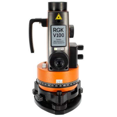 Прибор вертикального проектирования RGK V 100 4610011871337