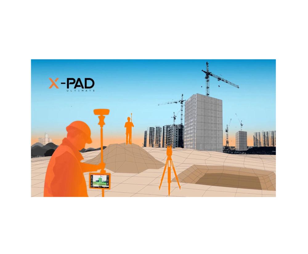 Лицензия GeoMax X-PAD Ultimate Survey Premium (GNSS, TPS и ROBOTIC) 877738