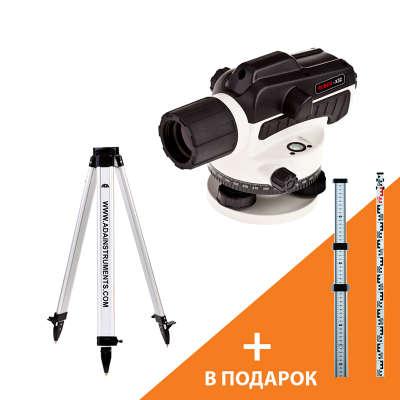 Оптический нивелир ADA Ruber 32 + Light S + Staff 5 (А00121_К)