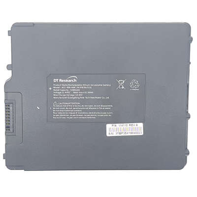 Аккумулятор для Trimble T10  (114110)