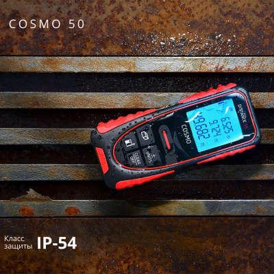 Лазерный дальномер ADA Cosmo 50 А00491