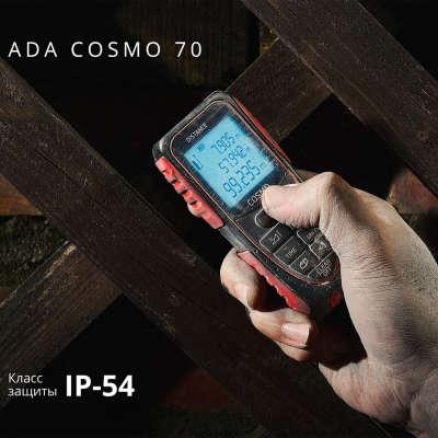 Лазерный дальномер ADA Cosmo 70 с поверкой А00526
