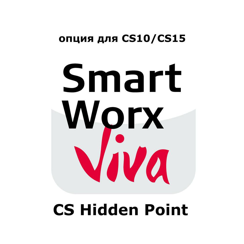 Лицензия Leica SmartWorx Viva CS (Hidden Point) 767926